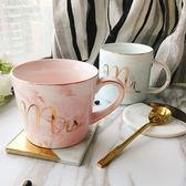618好康鉅惠大理石紋陶瓷杯歐式金邊馬克杯辦公水杯子
