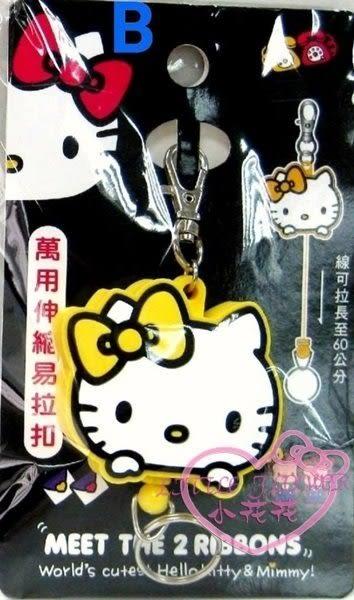 ♥小花花日本精品♥ Hello Kitty 黃色款萬用伸縮易拉扣 吊飾 鑰匙 皮包 證件套 立體造型 58884300
