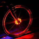 自行車燈夜騎風火輪騎行裝備配件輪胎燈車輪裝飾燈【步行者戶外生活館】