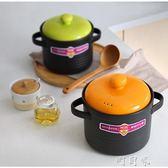 砂鍋燉鍋家用陶瓷煲湯煮粥煲仔飯養生沙鍋大號明火耐高溫燃氣鍋具igo 盯目家