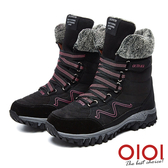 雪靴 禦寒暖心機能保暖休閒中筒靴(黑) *0101shoes【18-1812bk】【現+預】