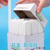 一次性吸管細透明獨立包裝吸管  百姓公館
