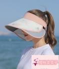 騎車遮防曬時尚遮陽防曬涼帽太陽帽女空頂帽夏季【櫻桃菜菜子】