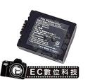 【EC數位】LEICA V-LUX1 專用 BP-DC5 BPDC5 高容量防爆電池 &