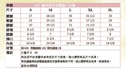 BOBSON 女款鑽飾七分褲(162-53)