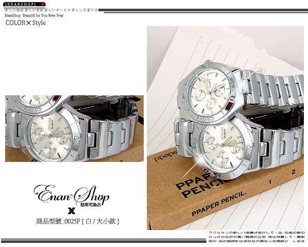 惡南宅急店【0025F】機械精工奢華手錶『仿三眼 時尚品味錶』情侶對錶。單款區
