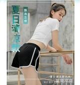 特惠兩件裝運動短褲黑色寬鬆高腰外穿防走光夏季休閒短褲女