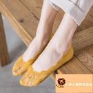 5雙 船襪冰絲薄款防滑女襪子隱形蕾絲淺口不掉跟腳底襪底短襪【小獅子】