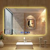 智能led無框浴室鏡壁掛鏡子衛生間化妝鏡帶燈鏡防霧帶燈衛浴鏡子