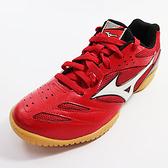 [陽光樂活=](AX) MIZUNO 美津濃 CROSSMATCH PLIO CN3 桌球鞋 - 81GA183601 紅x白