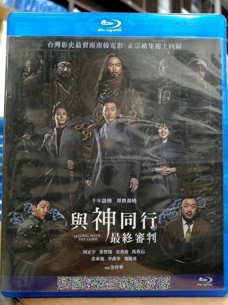 挖寶二手片-0069-正版藍光BD【與神同行:最終審判】韓國電影(直購價)