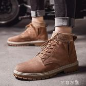 馬丁靴男英倫風高幫鞋男鞋冬季男士中幫雪地靴子保暖加絨棉鞋皮靴 芊惠衣屋
