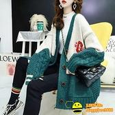 針織外套 超火春秋裝慵懶風針織外套女中長款毛衣開衫加厚寬鬆寬版外穿