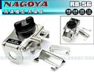《飛翔無線》NAGOYA RB-56 雨溝槽型 天線座〔無線電天線專用 不銹鋼 雨溝槽座 快速角度調整〕RB56
