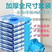 抽真空壓縮袋收納袋加厚大號儲物袋裝被子衣物省空間手電泵大容量 蘿莉新品