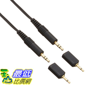 [東京直購] OLYMPUS 錄音筆用轉接線 KA-333 KA333 相容:V-50/V-20/DM-30/DM-20/DS-10/VN-4100/VN-2100
