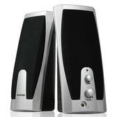 KINYO USB 多媒體擴大喇叭 US-192