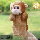 手偶玩具-幼兒園十二生肖手偶玩具 動物手套手玩偶手指玩偶卡通毛絨娃娃 現貨快出