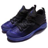【六折特賣】Nike 籃球鞋 Jordan Extra Fly 黑 藍 喬丹 男鞋 運動鞋【PUMP306】 854551-410