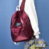 書包女學生後背背包2018新款森系雙肩包 BF2660【旅行者】
