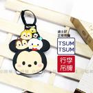 ☆小時候創意屋☆ 迪士尼 正版 磨沙 TSUM大集合A TSUM TSUM 行李箱 吊牌 卡片夾 證件夾 行李吊牌