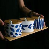歐式陶瓷調味罐套裝家用創意調味瓶佐料盒三件套廚房儲物用品