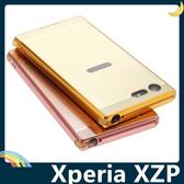 SONY Xperia XZ Premium G8142 電鍍邊框+PC髮絲紋背板 金屬拉絲質感 卡扣組合款 保護套 手機套 手機殼