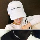 棒球帽/鴨舌帽 字母 運動 可調節 遮陽帽 棒球帽【QI8525】 icoca  09/01