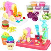 無毒橡皮泥模具套裝彩泥兒童冰淇淋面條機玩具超輕黏土【步行者戶外生活館】