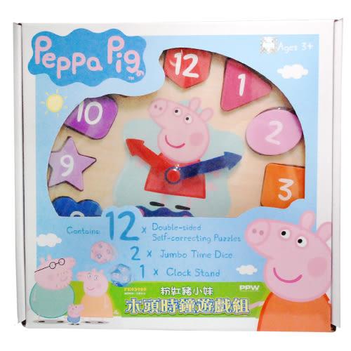 【Peppa Pig】粉紅豬小妹 木頭時鐘遊戲組[衛立兒生活館]