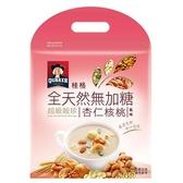 桂格超級穀珍杏仁核桃風味25g x10【愛買】