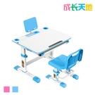 【結賬再折】兒童書桌椅 80cm桌面 可升降桌椅 成長桌椅 兒童桌椅 (T02)