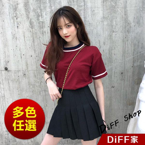 【DIFF】韓版撞色系寬鬆針織上衣 短袖上衣 女裝 T恤 衣服【T211】