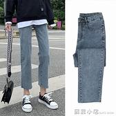 高腰直筒牛仔褲女寬鬆黑色年秋裝新款顯瘦八分小個子煙管褲子 蘇菲小店