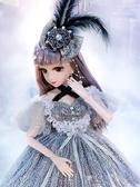芭比娃娃 60厘米大號超大禮盒馨蕾芭比洋娃娃套裝女孩公主仿真兒童玩具單個JY【618大促銷】