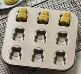 烘焙模具連模甜甜圈DIY烤箱模具