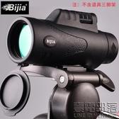 BIJIA單筒手機望遠鏡拍照高倍高清夜視HD非成人體透視演唱會300  快速出貨