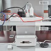 插線板收納整理盒電線插排座板整理電腦線電源理線盒超大