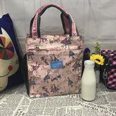 韓國媽咪包手提多功能小號母嬰包輕便奶粉包外出手拎便當包媽媽包  糖糖日系森女屋