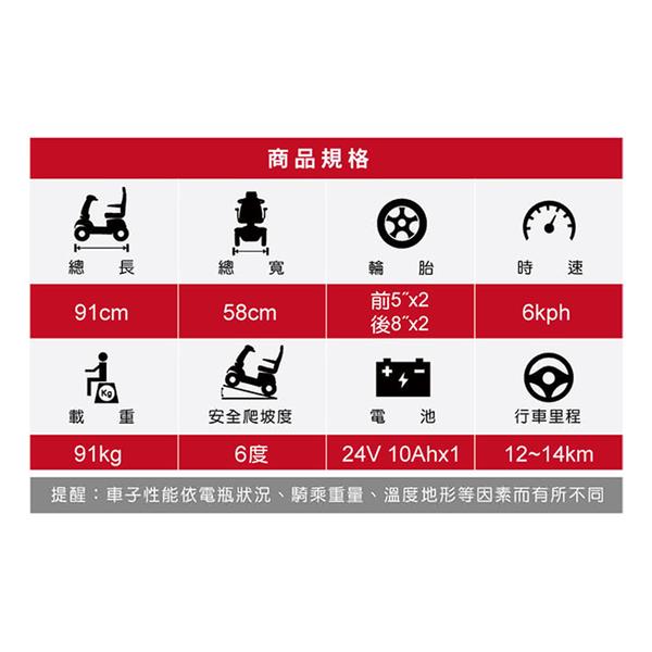 """(免運) """"必翔"""" 電動輪椅 SHOPRIDER TE-FS888 輪椅車 輪椅 (可私訊詢問) 【生活ODOKE】"""
