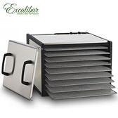 Excalibur 九層轉鈕式低溫乾果機/不鏽鋼外殼  900SHD