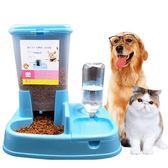 狗碗 自動飲水器狗狗自動喂食器雙碗 泰迪喂水器狗碗貓碗寵物用品  易貨居