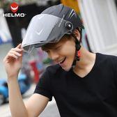 安全帽男夏個性酷防曬夏季輕便半罩式通用機車安全帽 AD856『毛菇小象』