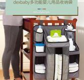 收納袋 掛袋床頭收納嬰兒置物架童床尿布掛袋