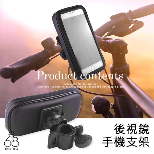 E68精品館 腳踏車自行車單車 手機包手機座手機架 旋轉支架車架 防水觸控 導航 IPHONE6 NOTE5/4 E9 C4