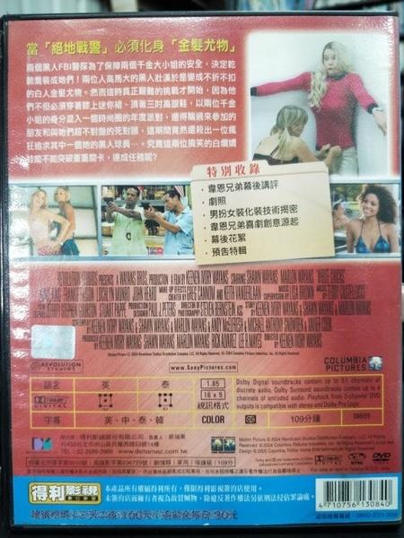 挖寶二手片-E19-002-正版DVD-電影【小姐好白】-西恩韋恩 馬龍韋恩斯 勞區繆洛 約翰赫德(直購價)