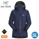 【ARC TERYX 始祖鳥 女 Zeta SL 防水外套《夜月藍》】21780/防風外套/夾克