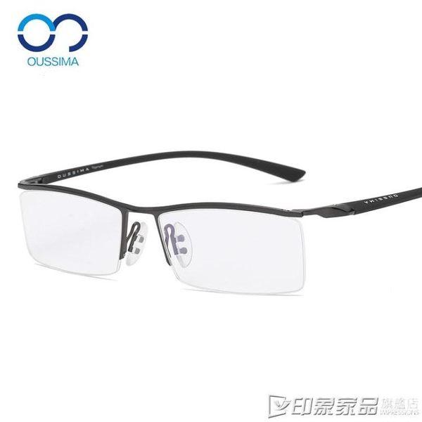近視眼鏡防輻射男變色防藍光成品框架運動TR90眼睛眉線半框 8189 印象家品旗艦店