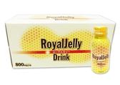 田園蜂王飲10瓶(1盒)