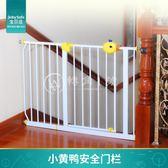 嬰兒童安全門欄寶寶樓梯防護欄【轉角1號】
